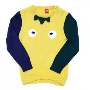 Boys Sweater ESB SML '19